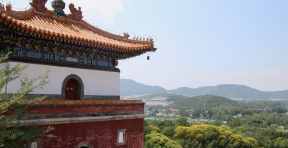 Views over Beijing from the Summer Palace.